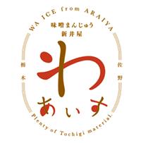 https://www.active-design.jp/tigs87/images/exhibitors/043_01.png